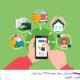 7 دلیل برای اینکه آنلاین بیمه بخریم