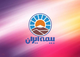 برتری خرید بیمه شخص ثالث ایران چیست؟