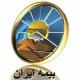 چرا بیمه مسئولیت ساختمانی با بیمه ایران؟